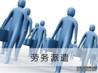 选择天津生产线外包公司就选