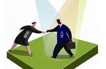 企业为什么选择劳务外包?劳
